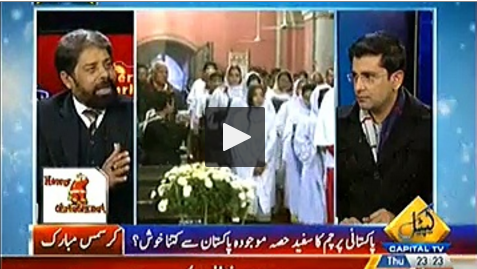 a very special christmas Transmission On Capital Tv – 25th December 2014