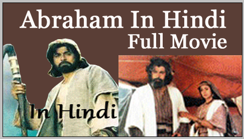 Bible Ki Kahaniya – Story of Abraham In Hindi (Full Movie) Full Parts