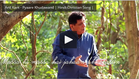 Anil Kant – Pyaare Khudawand | Hindi Christian Song |