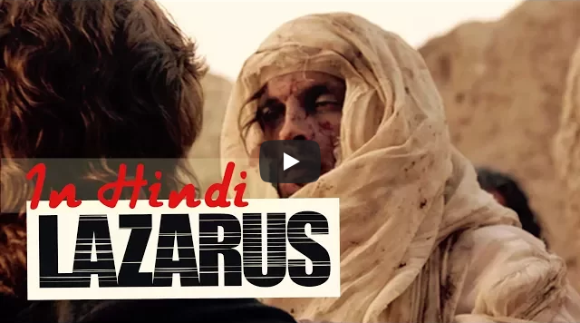 Lazarus- Hindi Christian Movie
