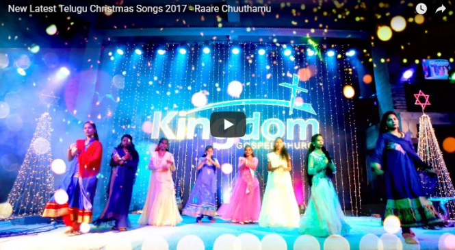 New Latest Telugu Christmas Songs 2017 – Raare Chuuthamu
