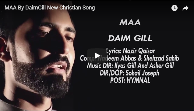 MAA By DaimGill New Christian Song | Pakistani Singer
