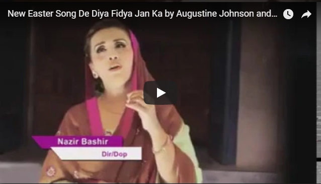New Easter Song De Diya Fidya Jan Ka by  Augustine Johnson and Humera channa