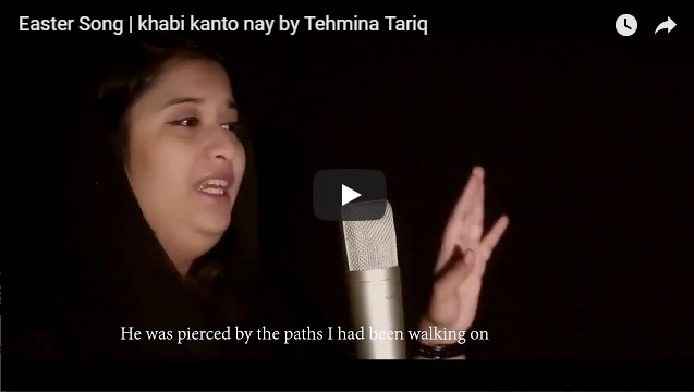 Easter Song | khabi kanto nay by Tehmina Tariq