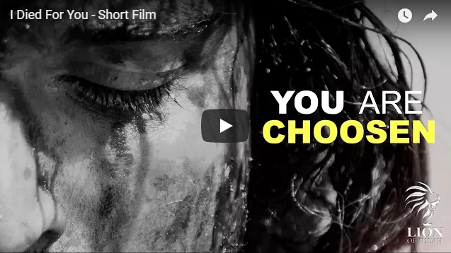 I Died For You – Short Film