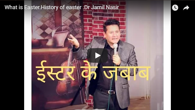 What is Easter.History of easter .Dr Jamil Nasir