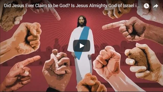 Did Jesus Ever Claim to be God? Is Jesus Almighty God of Israel in the Bible?