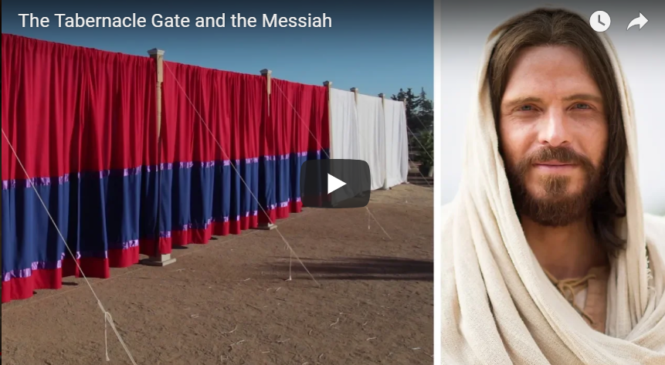 The Tabernacle Gate and the Messiah