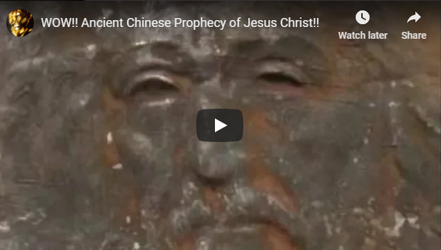 WOW!! Ancient Chinese Prophecy of Jesus Christ!!