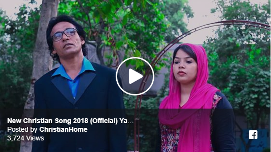 New Christian Song 2018 (Official) Yasu Tere Noor Ne by Rafique Chana and Sumbal Chana
