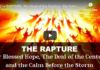 The RAPTURE: The Deal of the Century – the Calm Before the Storm – November 1, 2018?