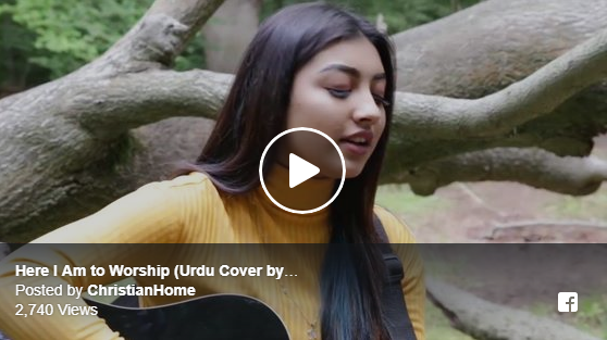 Here I Am to Worship (Urdu Cover by Frank Sisters