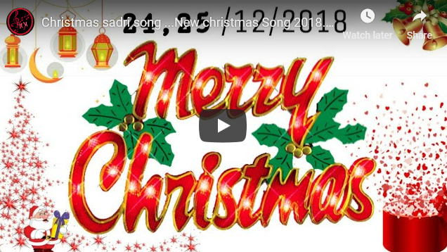 Christmas sadri song …New christmas Song 2018