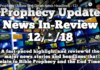 Prophecy Update End Times News Headlines – 12/5/18