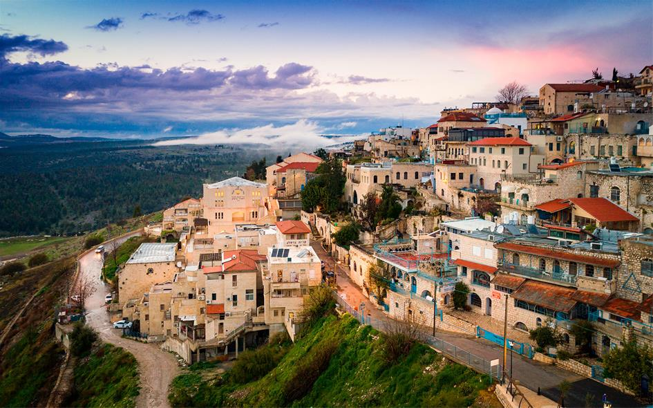 OLD CITY of TZFAT , Israel Today