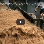 Terrible Floods Destroyed Cars and Homes and Turned Streets into Rivers in Russia and Ukraine